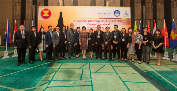 3rd Special Meeting on ASEAN MICE Venue Standard