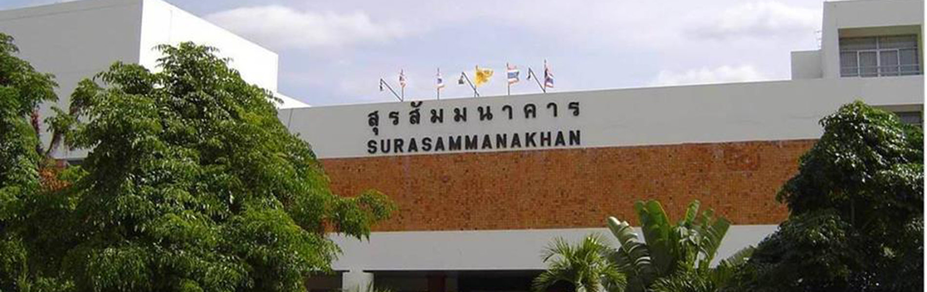 SURASAMMANAKHAN SURANAREE UNIVERSITY OF TECHNOLOGY
