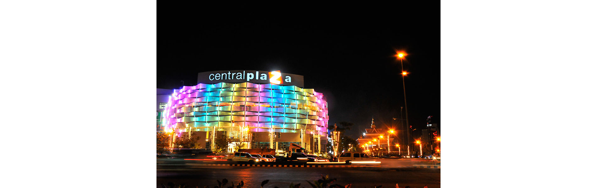 CENTRAL PLAZA KHON KAEN