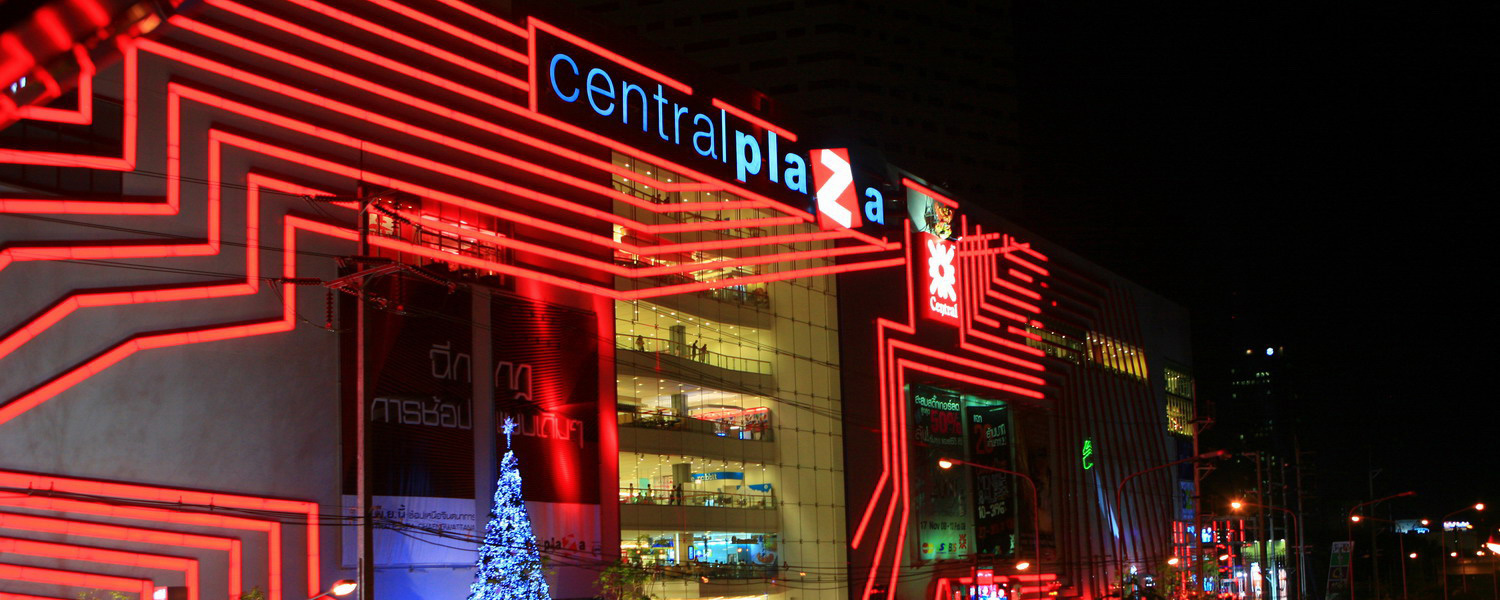 CENTRAL PLAZA CHANGWATTANA