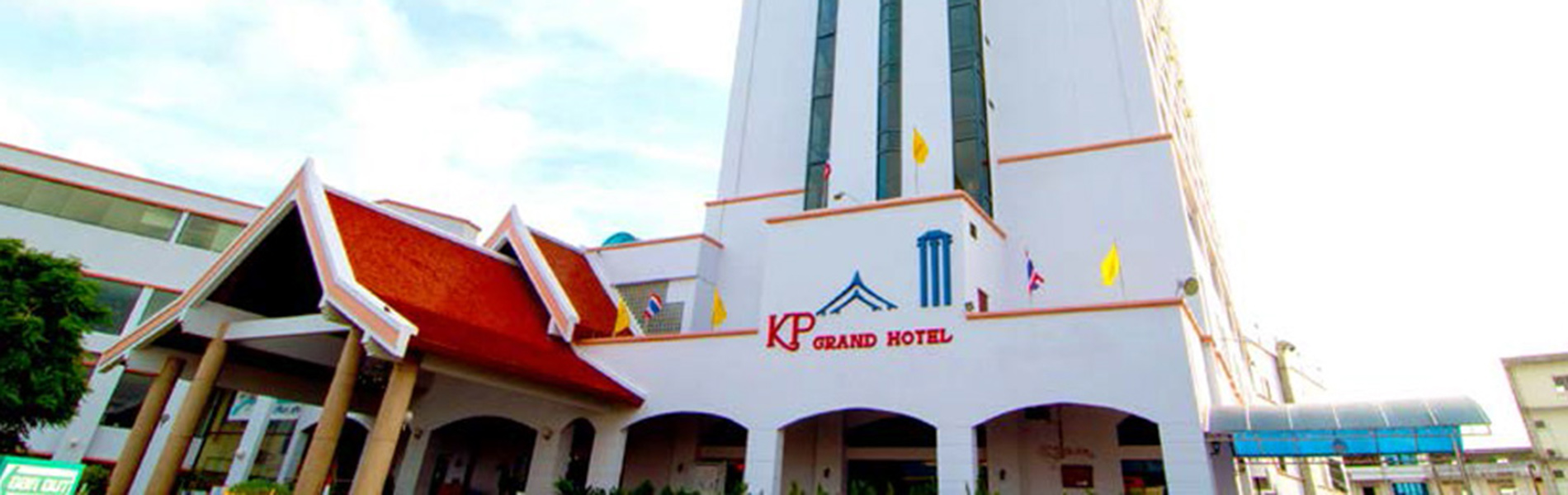 KP GRAND HOTEL CHANTHABURI